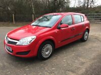 2007 VAUXHALL ASTRA 1.4 NEW MOT CHEAP INSURANCE LOW MILES £1695 O-N-O
