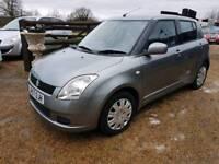 Suzuki swift 5 door hatch low mileage cheap car Kent