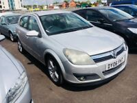 VAUXHALL ASTRA AUTOMATIC 1.8 PETROL ELITE LEATHER SEATS 2006 5 DOORS HATCHBACK