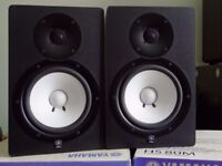 Yamaha HS80m Active Studio Monitors (Pair)
