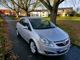 🔴Vauxhall Corsa 07🔵 1.2 16V DESING 🔵 Half Leather ! A/C 🚘 FSH 📣🔵 MAY TAKE PX/Swap ? ✔
