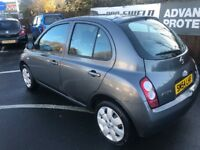 2004 NISSAN MICRA SE 1.2L MANUAL PETROL FULL SERVICE HISTORY JULY MOT 18 JUST DONE SERVICE