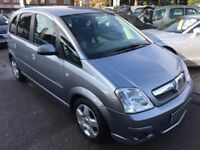 2008/57 VAUXHALL MERIVA 1.6 ENERGY 5 DOOR,LOW MILEAGE,2 OWNERS,LOOKS AND DRIVES REALLY WELL