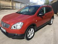 2008 NISSAN QASHQAI +2 7 seater starts and drives perfect Hpi clear