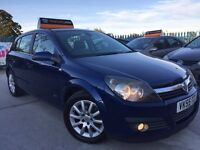 2005 -55 Vauxhall Astra 1.7 CDTI ELITE - LEATHER INTERIOR - 111k - FULL MOT -FREE WARRANTY