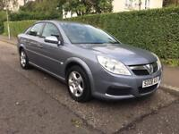 2008 VAUXHALL VECTRA 1.8 EXCLUSIVE WITH 1 YEARS MOT