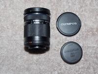 Olympus 40 -150 mm f4.0-5.6 R M.Zuiko zoom lens