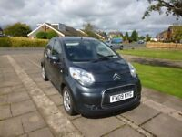 2009 CITROEN C1 VTR PEARLESCENT GREY 37K 5 DOOR MODEL FULL SERVICE HISTORY