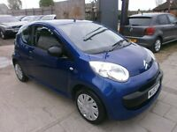 2007 Citroen C1 1.0 i Cool 3dr, blue, full service, drives like new, very clean car.
