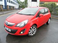 2014 VAUXHALL CORSA 1.2 HALF LEATHERS LOW MILEAGE NEW MOT CHEAP TO RUN GREAT CONDITION