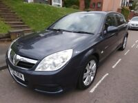 VAUXHALL SIGNUM ELEGANCE, 1.9 CDTI TURBO DIESEL, ONLY 84000 WITH FULL MAIN DEALER SERVICE HISTORY