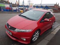 Honda Civic Type R low miles( like audi s3 s4 bmw 5 3 seres vauxhall astra corsa Ford focus st)