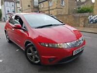 Honda Civic 1.8 i-VTEC SE 5dr NEW SHAPE 2006 CALL 07479320160