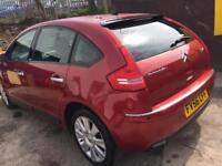 Citron C4 diesel for sale good condition £750