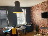 1 bedroom in Far Gosford Street, Coventry, CV1 (#1106610)