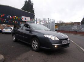 Renault Laguna 1.5 dCi Dynamique Hatchback 5dr Diesel 6 MONTHS WARRANTY 2008