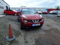 Nissan, JUKE, Hatchback, 2011, Manual, 1461 (cc), 5 doors