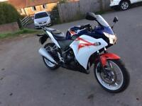 Honda cbr 260 r