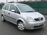 2004 VAUXHALL MERIVA 1.6 * MPV * SERVICE HISTORY *PETROL * MOT * P/X *NATIONWIDE DELIVERY AVAILABLE