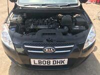 Kia spares and repairs