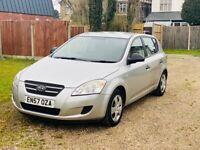 Kia, CEED, Hatchback, 2007, Manual, 1396 (cc), 5 doors