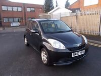 2007 Perodua Myvi 1.3 SXi , 12 Months Mot, Only 45K Genuine Miles, 1 Owner From New