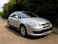 Citroen C4 VTR+ Coupe -- Full Service History -- Cruise Control -- Immaculate Condition