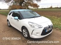 2010 CITROEN DS3 1.6 HDI D-STYLE - DIESEL - LOW MILEAGE - £20 TAX PER YEAR