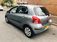 2007 Toyota Yaris 1.4 Diesel - 5 Door - Grey - Cheap £30 Tax