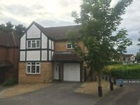 1 bedroom in Conifer Walk, Stevenage, SG2 (#946759)