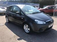 2007 FORD FOCUS C-MAX STYLE GREY FIVE DOOR CHEAP FAMILY CAR LOW MILEAGE