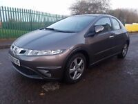 2010 '60' Honda Civic 1.4 SE I-VTEC Genuine 59k Full History New Mot