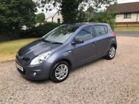 2011 HYUNDAI I20 1.2 CLASSIC - MOTD JULY 2019 - LOW INSURANCE -