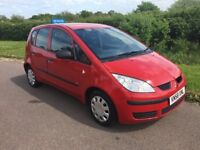 2008 (58) Mitsubishi Colt 1.1 CZ1 5dr - Service History + New MOT - Cheap Car To Insure And Tax