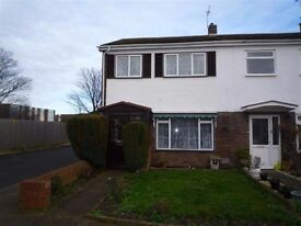 Three bedroom end of terrace property in great location