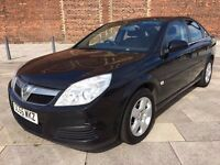 2007 VAUXHALL VECTRA DIESEL ++ ALLOYS ++ ELECTRIC WINDOWS ++ CD ++ FEBRUARY MOT.