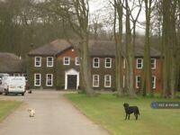 4 bedroom flat in Ecton Lane, Sywell, Northampton, NN6 (4 bed) (#1141248)