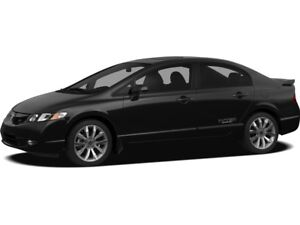 2011 Honda Civic SE Just arrived! Photos coming soon!