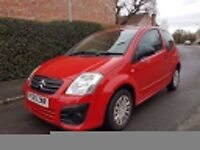 2009 '59' Citreon C2 1.1 VT (63) Genuine 73k Service History Just 1 P/Owner c1 c3
