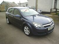 VAUXHALL ASTRA LIFE TWINPORT 5DOOR HATCHBACK, *VERY GOOD CONDITION* *SERVICE HISTORY*