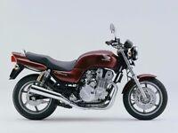 Honda cb750 f2n breaking