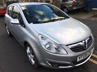 2008 Vauxhall CORSA DESIGN 1.2 Petrol Manual 5dr - LOW MILEAGE 50K