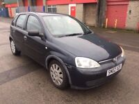 Vauxhall Corsa 1.2 i 16v Club 5dr (GENUINE LOW MILEAGE 60k) (PREVIOUS LADY OWNER) 2002