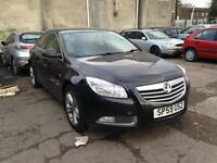 VAUXHALL INSIGNIA SPARES AND REPAIRS