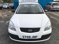 CHEAP 2009 KIA RIO 1.4 MOT AUGUST 18 FINANCE AVAILABLE