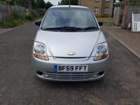 2009 Chevrolet Matiz 0.8 S 5dr Manual @07445775115