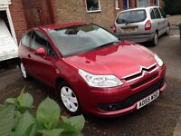 Citroen C4 Coupe VTR 1.6 HDI | 65+MPG | Timing belt changed at 65K | Cheap car | Low milage