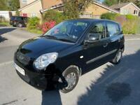 2009 kia picanto 1.0 £30 roadtax similar ford fiesta corsa toyota yaris renault clio vw up polo