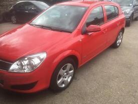 2009 Vauxhall astra 1.6 breeze 5 door .( 37000 MILES )