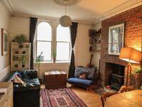 Friendly household in St Pauls seeks a new housemate